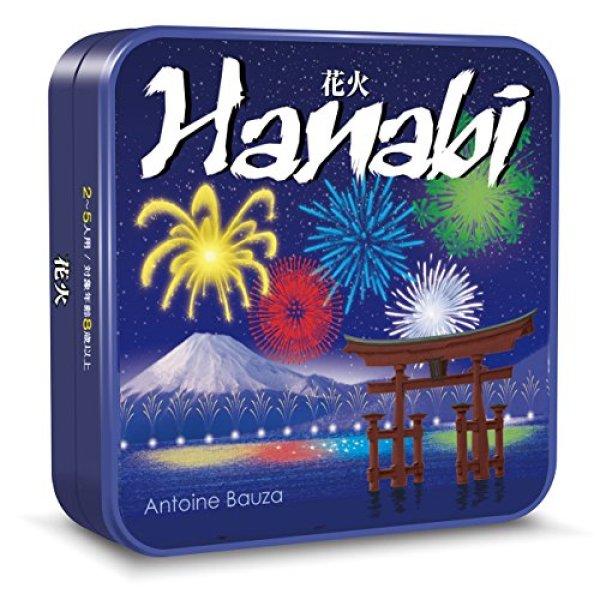 画像1: 花火(HANABI) 日本語版 (1)