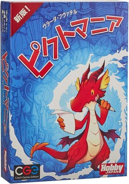 画像1: ピクトマニア (新版) 日本語版 (1)