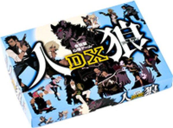 画像1: 会話型心理ゲーム 人狼 DX (1)