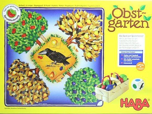画像1: 果樹園ゲーム (1)