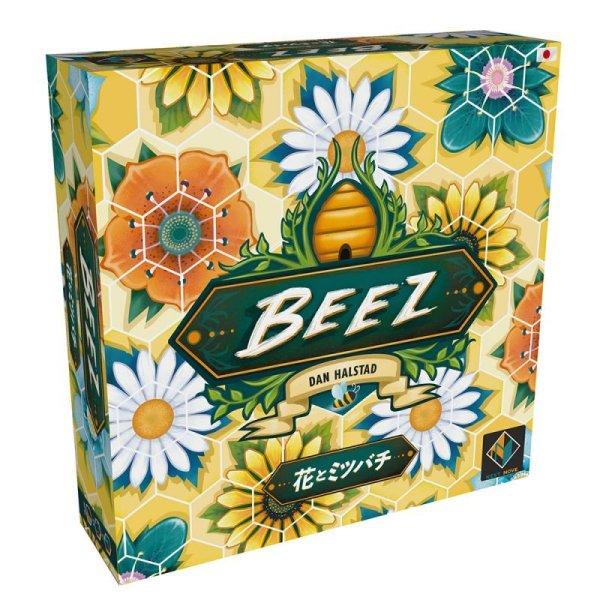 画像1: 花とミツバチ (1)