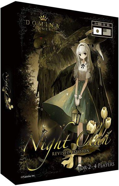 画像1: Night Clan revised edition (1)